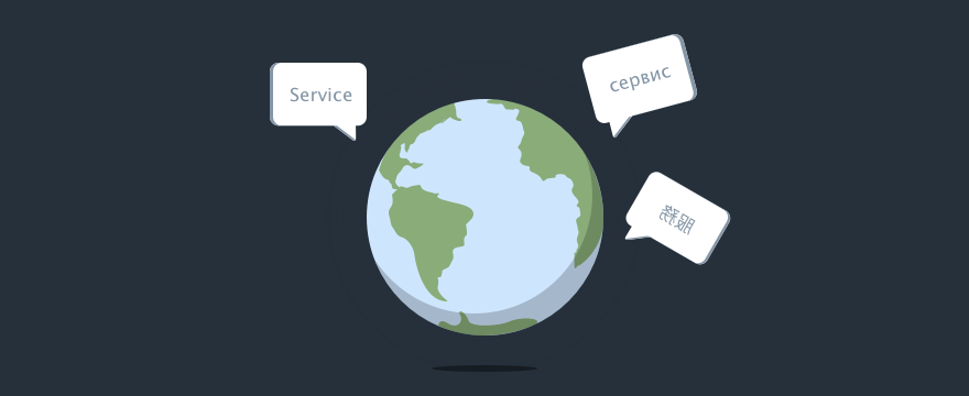 Globe of cultural differences in customer service.
